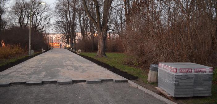 park-praski-remont-1