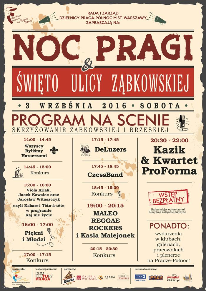 201609-swieto-ul-zabkowskiej-plakat